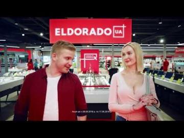 """Реклама """"Эльдорадо"""""""