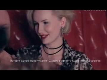 Шоурил актрисы. Ретивова Виктория